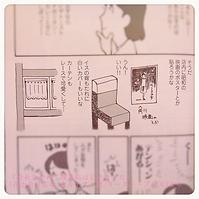 コミックエッセイ3.png
