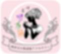 喫茶宝石箱アクセサリー2.png