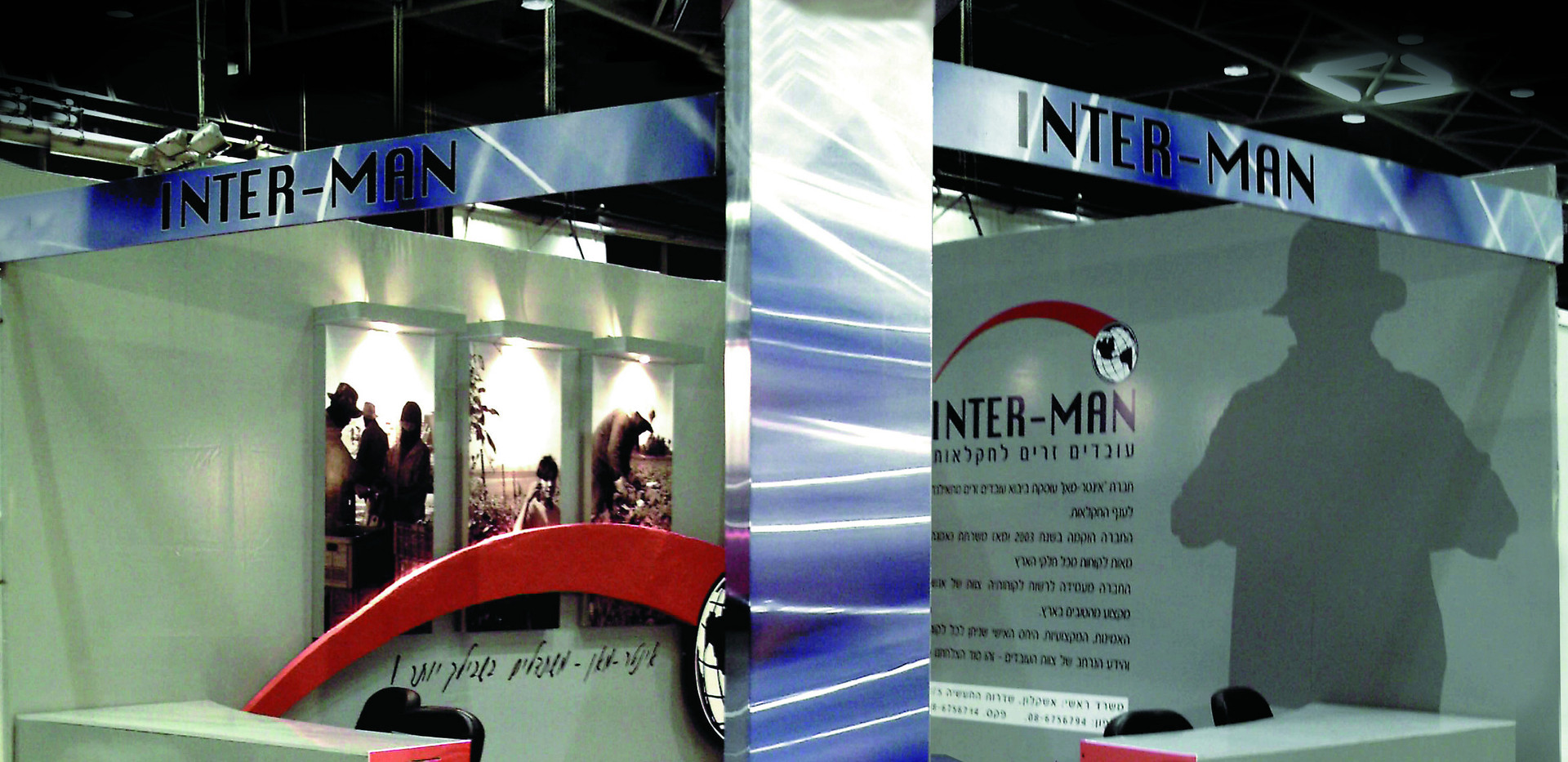 interman.jpg