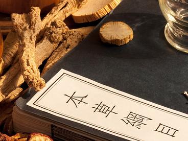 רפואה סינית מסורתית ואנרגיה