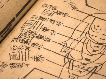 דיקור סיני (אקופונקטורה), אנרגיה ומרידיאנים