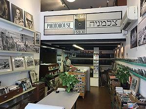 stores3.jpg