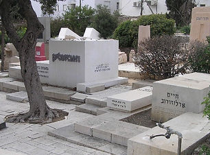 Trumpeldor_Cemetery_Arlozorov_EhadHaam_B