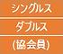 sd協会_waifu2x_art_noise3_scale_tta_1.png