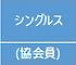 S協会_waifu2x_art_noise3_scale_tta_1.png