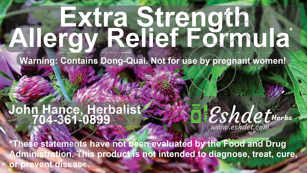 Extra Strength Allergy Formula