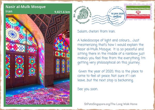 #7  Iran Virtual Postcard (1).png