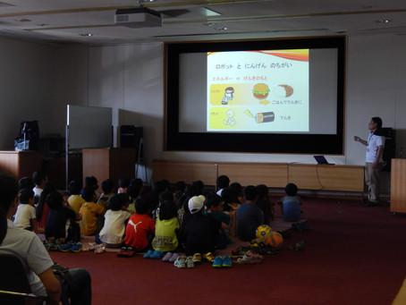 県立図書館にてイベントを行いました。