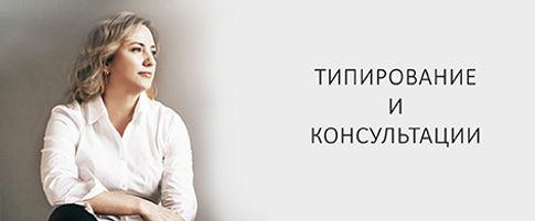 кнопка_типир_испр.jpg