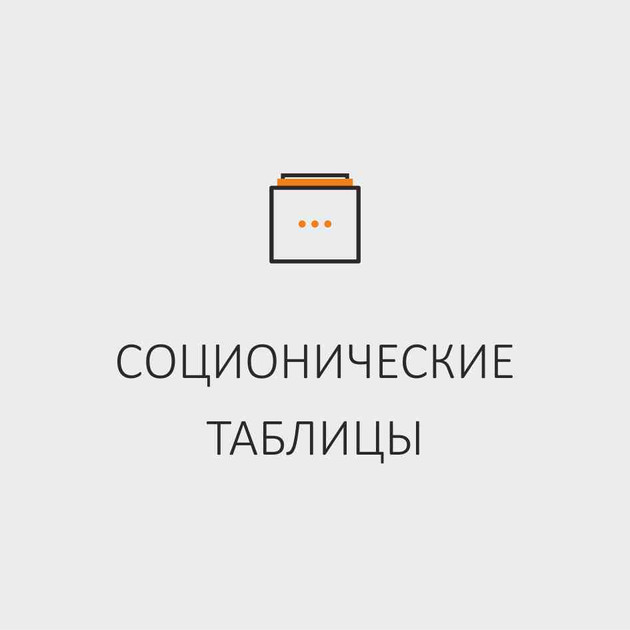 икона-1.jpg