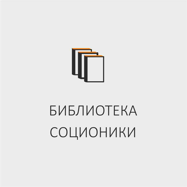икона-6.jpg