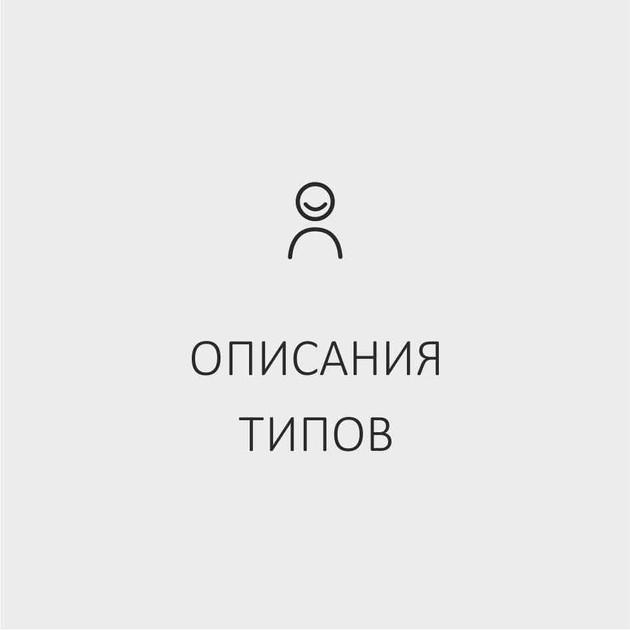 икона-2.jpg