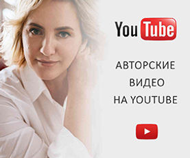 кнопка_канал1-2.jpg