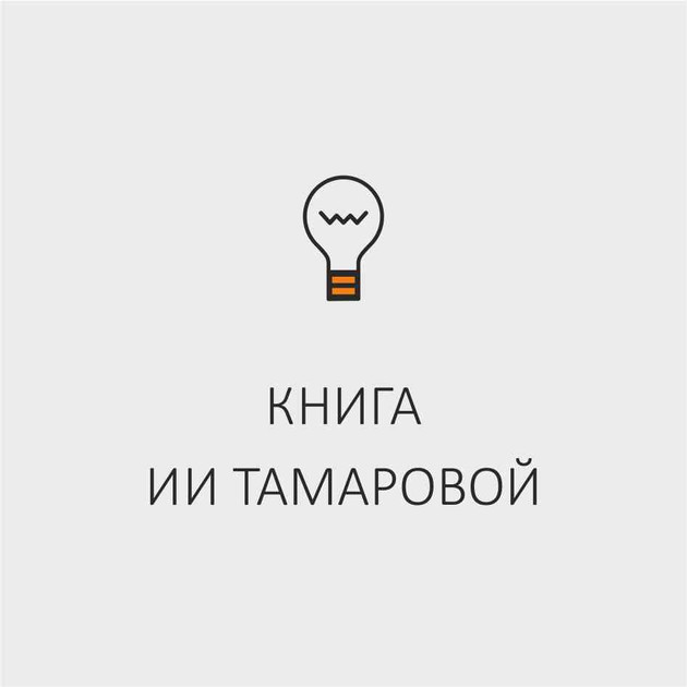 икона-4.jpg