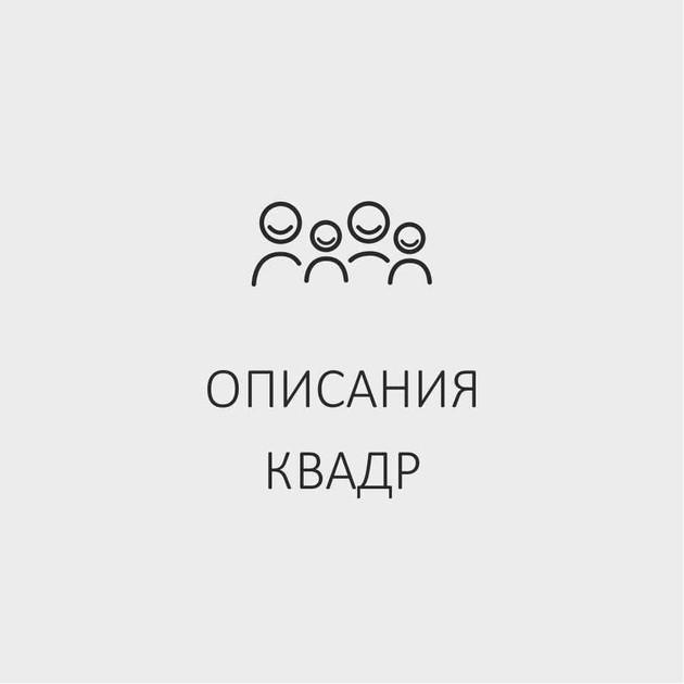 икона-3.jpg