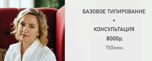 БАЗОВОЕ КОНС.jpg