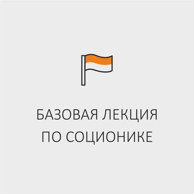 икона-5.jpg