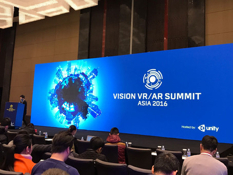 Go VR Co-Founder Howard Tian invited to speak at Vision VR/AR Summit Asia 2016 in Beijng