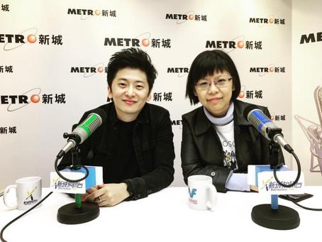 "Go VR Immersive Co-founder invited onto Metro Radio新城財經台  Program ""104City《閱讀城市》 """