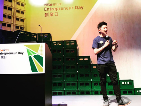 "HKTDC Entrepreneur Day 2017 - Go VR Co-Founder Howard Tian invited to speak at ""Trend Projector"