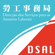 1200px-DSAL_2006_logo.svg.png
