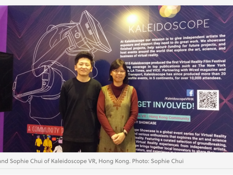 Hong Kong set for its first virtual-reality film festival - Go VR Immersive co-founder Howard Tian f
