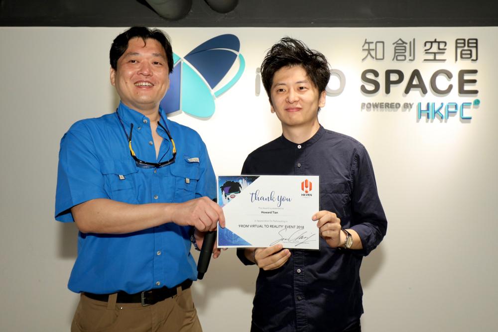 HKPC_web-27-of-123