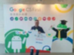Google CS 1.jpeg