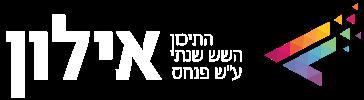 עירוני-איילון-לוגו.png