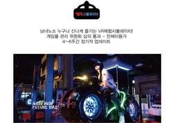 0901 VR MAX -2-05