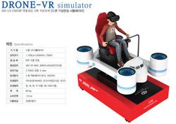 VR 시뮬레이터-03-06-06
