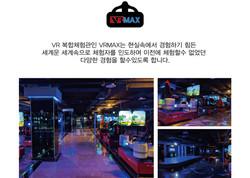 0901 VR MAX -2-01