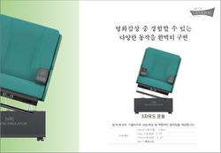 4D VR 극장 일반형-제너럴3