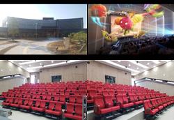 평택 농민회관- 4D영상관