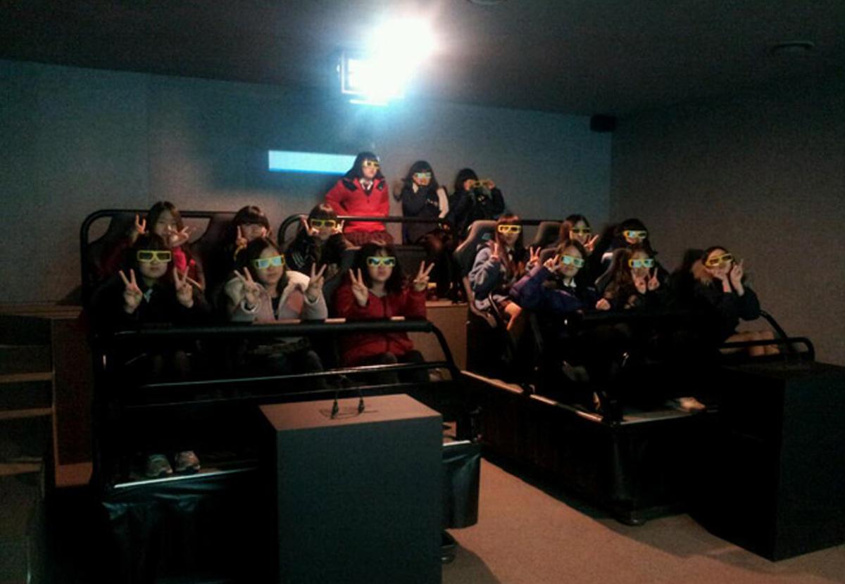 독도 체험관- 4D영상관