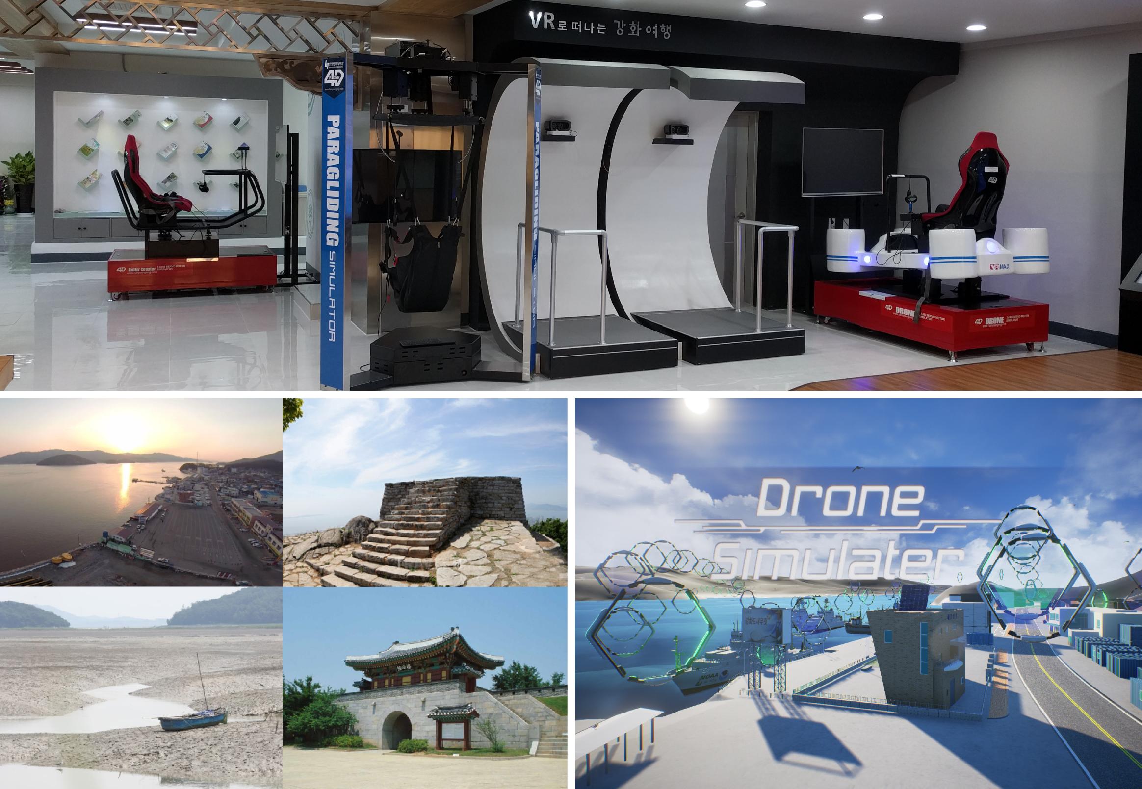 강화 중앙시장-VR영상·VR시뮬레이터 콘텐츠 제작 설치