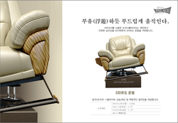 4D VR 극장 고급형-펠리스6