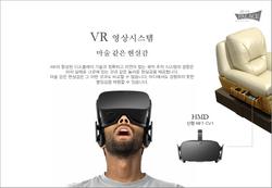 4D VR 극장 고급형-펠리스7