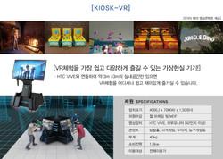 0901 VR MAX -2-04