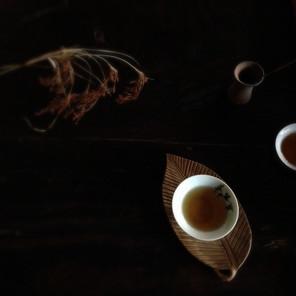 飲む時間'自然栽培生茶