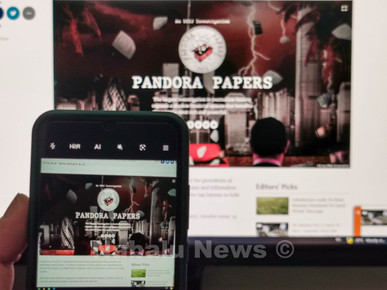 Pandora Papers: Full investigation will help restore public confidence - Guan Eng