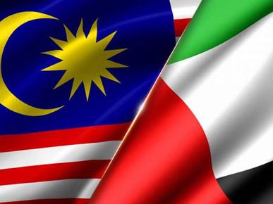 MALAYSIA, UAE BERSETUJU TINGKATKAN KERJASAMA, LONJAKKAN PELUANG EKONOMI