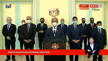 Muhyiddin pertahan masih ada majoriti, usul undi percaya di Dewan Rakyat September ini