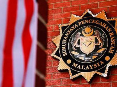 Pandora Papers: SPRM minta Anwar beri kerjasama dalam siasatan