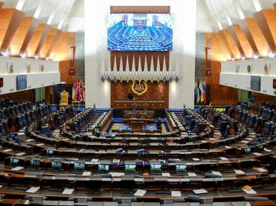 Sidang Khas Parlimen Isnin ini ditangguh