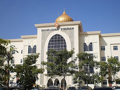 SIS petition hearing on judicial review by Shariah High Courts concluded