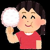 sweets_wataame_girl2.png
