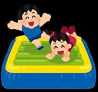 kids_air_fuwafuwa_yuugu.png