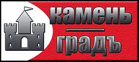 логотип 30.jpg