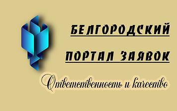 logoza.ru (1).png